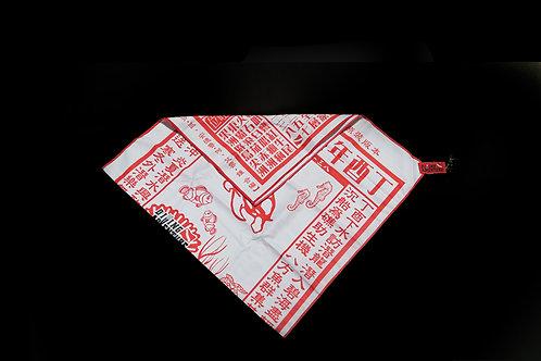 Towel/ 潛多鑊TOWEL
