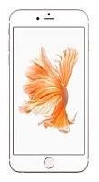 Ремонт iphone 6s , Замена дисплея iphone 6s , Змена стекла iphone 6s