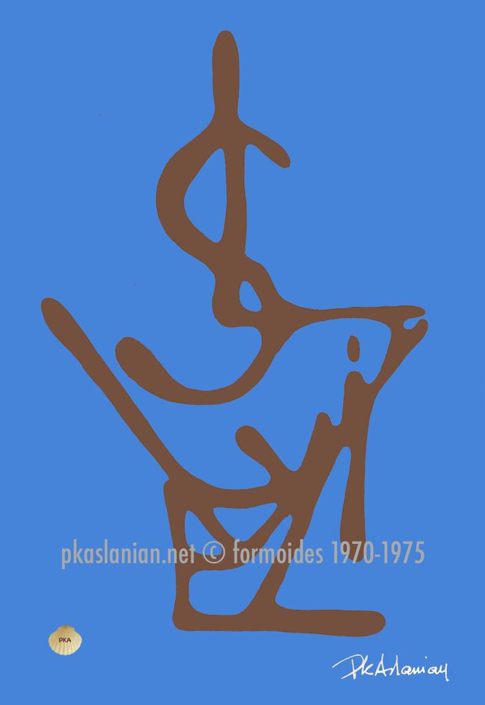 formoide-64