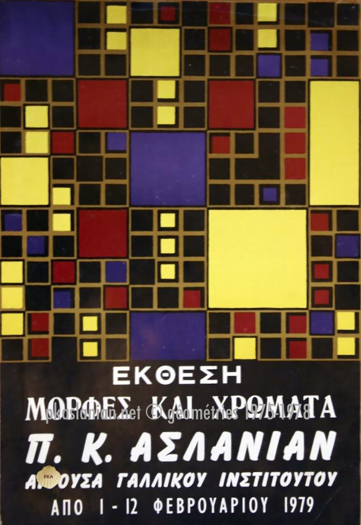 affiche 038