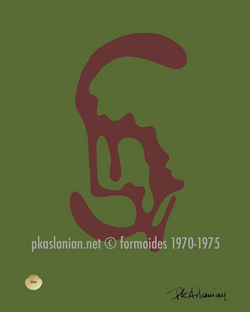 formoide-53