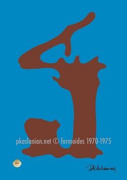 formoide-09