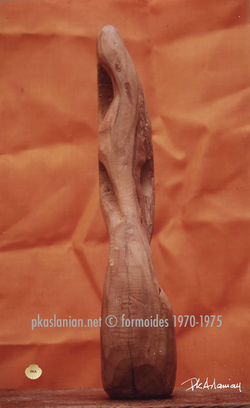 formoide-138