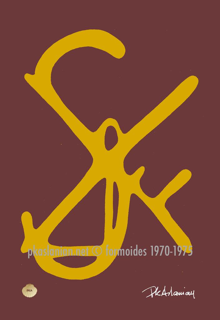 formoide-54