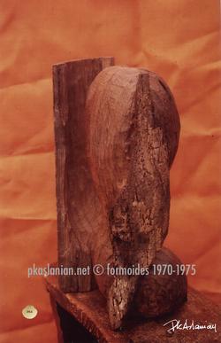 formoide-135
