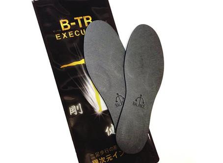B-TR EXECUTIV