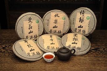 六大茶山_LD.jpg