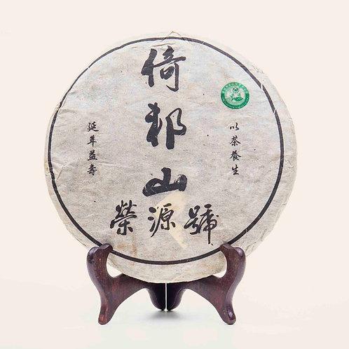 榮源號倚邦山普洱生茶