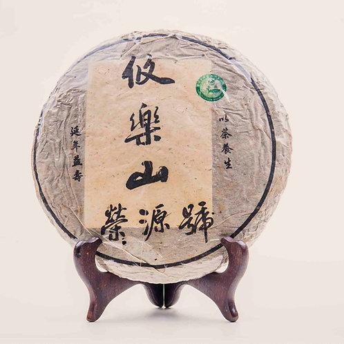 榮源號攸樂山普洱生茶