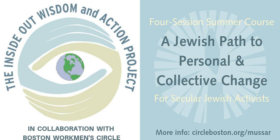 A Jewish Path to Personal and Collective Change