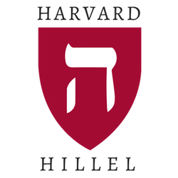 Harvard Hillel