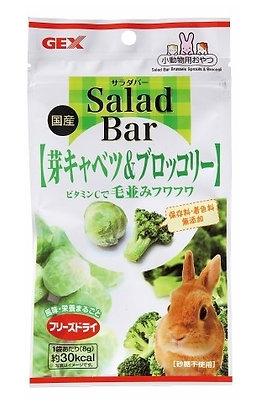 椰菜球芽西蘭花沙拉