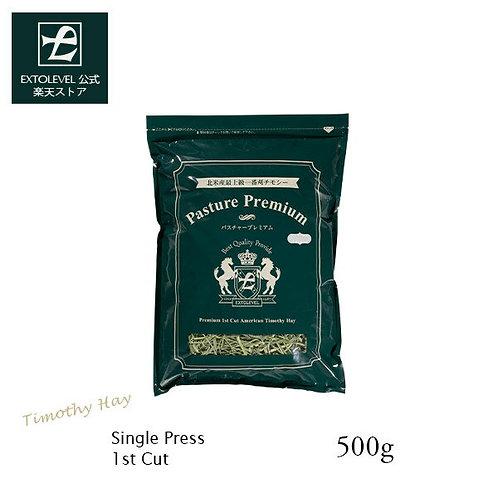 Extolevel Pasture Premium