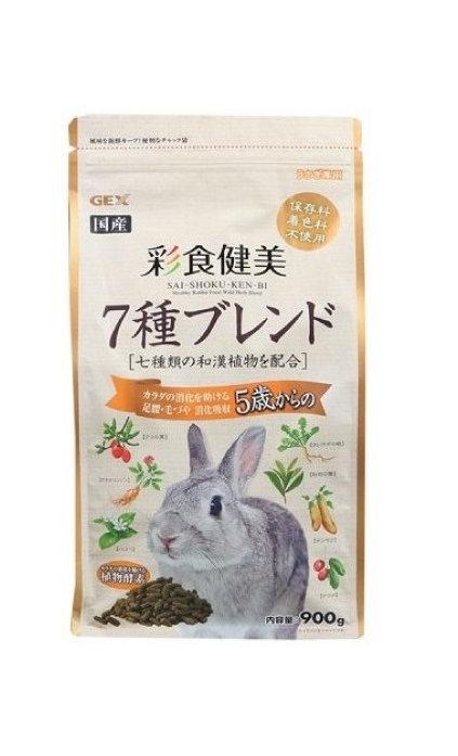 漢方植物酵素骨關節兔糧