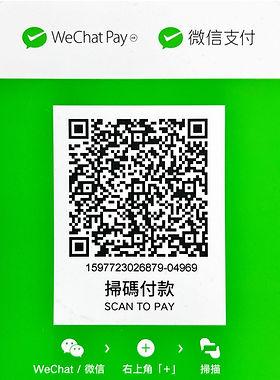 WhatsApp Image 2020-11-27 at 20.24.23.jp