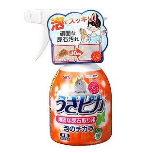 日本GEX 強效尿垢泡泡清潔劑 小動物環境清潔專用