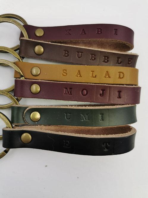 愛寵專屬皮帶鎖匙扣(買3送1)