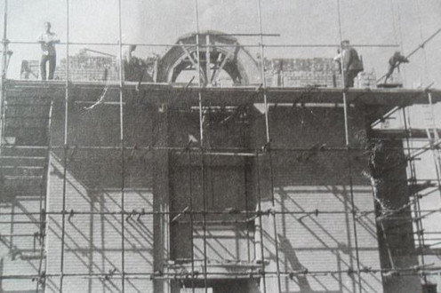 Building the Front