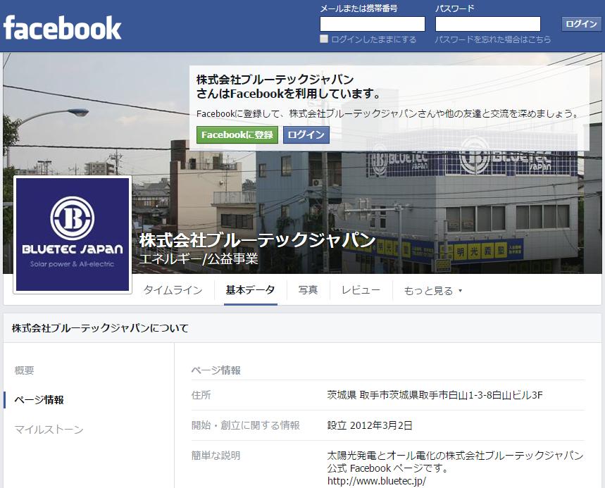 screenshot-www.facebook.com 2015-03-27 19-54-45.png