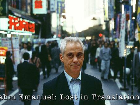 Rahm Emanuel? Just Say No!