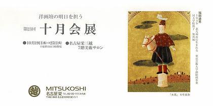 2011 十月会展―外1 (2).jpg