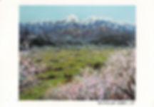 2012 年「武井清 油絵展 25回記念」案内状(阪神百貨店)
