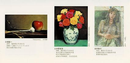 2011 十月会展―内2 (2).jpg