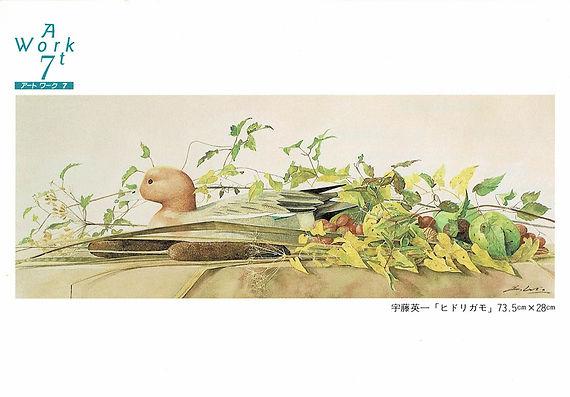 2006 「人気作家による水彩画展」(東急).jpg