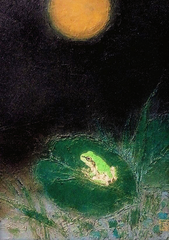 丸山勉「月の雨蛙」4F