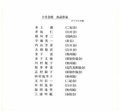CCI_000096 (2).jpg