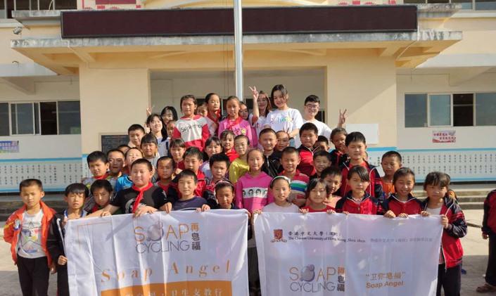 Soaper School 11.jpg