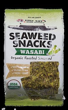 Wasabi-10g.png