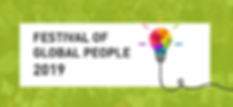 Festival-Global-People-Wix-Banner-19.png
