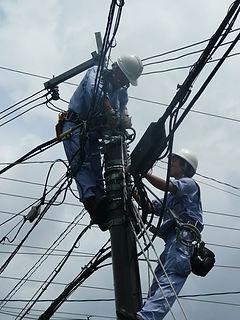 reforma de pc rj, reforma elétrica rj, instalações elétricas rj, reforma elétrica, alta tensão rj