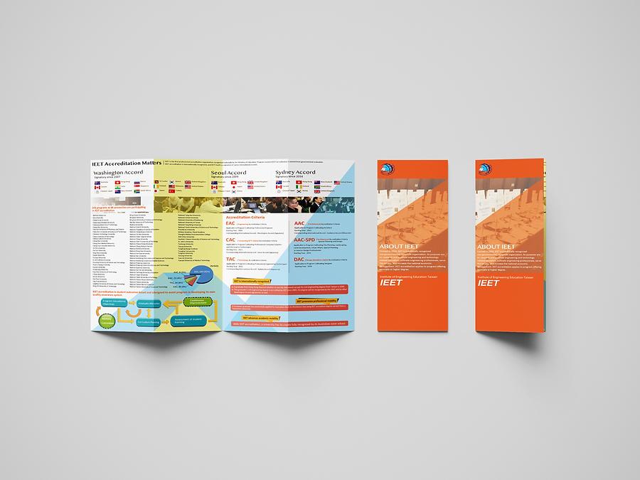 IEET_Brochure_All.png