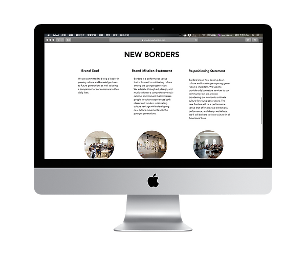 iMac_website2.png