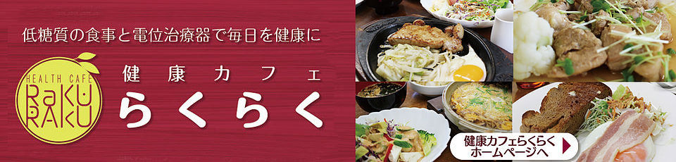cafe_bana20181107.jpg