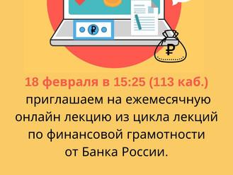 Признаки платёжности банкнот Банка России