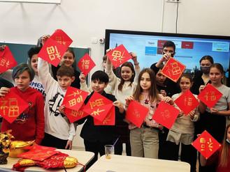 Марафон китайского языка и культуры