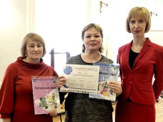 Авторские семинары Александры Сизовой по китайскому языку в Республике Татарстан