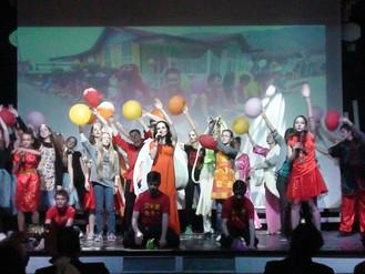 Праздник фонарей. Заключительный концерт Фестиваля китайской культуры. Фото