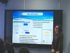 Бакалаврская программа «Программа двух дипломов НИУ ВШЭ и Университета Кёнхи «Экономика и политика в