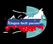 Призеры отборочного тура Евразийской лингвистической олимпиады