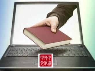 Цифровая библиотека Китайского культурного центра
