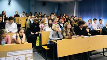Защита проектных работ 5-7х классов