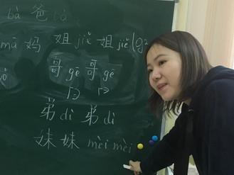 Китайский разговорный клуб