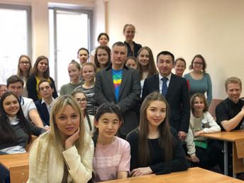 Ученики 548й на встрече Российско-Китайского клуба РЭУ им. Плеханова