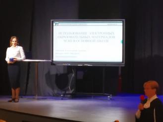 «Использование электронных образовательных материалов МЭШ в основной школе»