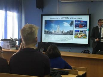 Университет МГУ-ППИ - новый партнер Школы №548 Царицыно