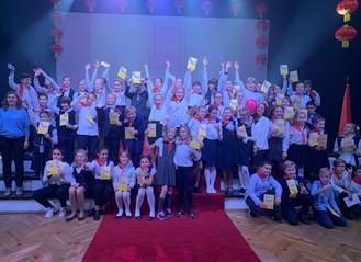 Масштабные празднования70-летней годовщины образования КНР в Школе китайского языка